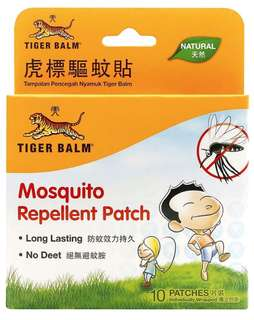 Tiger Palm Mosquito Patches
