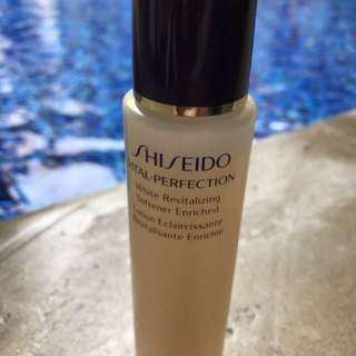 Shiseido Vital Perfection Lotion