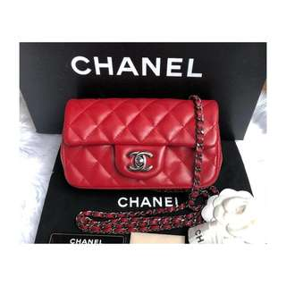 Authentic Chanel Classic Extra Mini Flap Bag