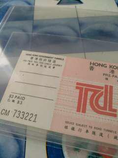 早期香港政府單程隧道卷,票,飛,券