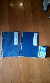 清華大學  記事簿  活頁紙 兩本  15元