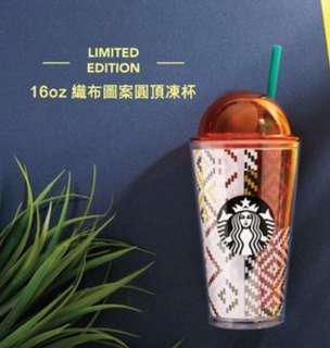 Starbucks limited edition 16oz cold cup  全新限量Starbucks 走塑凍杯