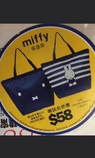 Muffy 雜誌袋 保溫袋 冰袋