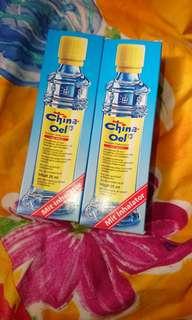 🚚 德國原裝帶回百靈油25ml/1瓶
