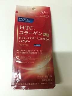 Fancl HTC collagen DX powder