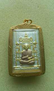 Phur Somdej Archan Toh by Wat RahKang. Interested pm