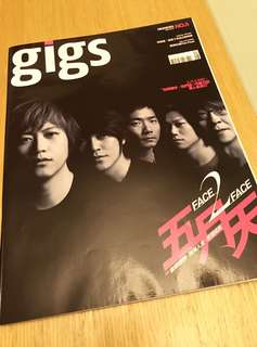 gigs 搖滾誌 NO.3  五月天 2012年8月 雜誌