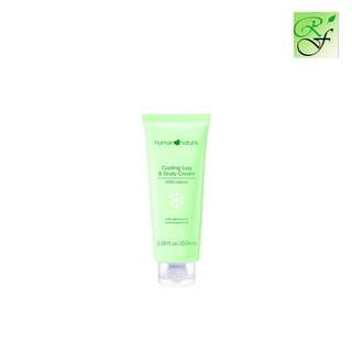 Human nature Natural cooling leg and body cream 100ml