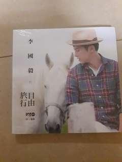 Lego Lee (李國毅)EP (CD + NOVEL)