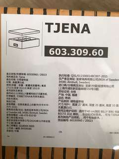 BN IKEA TJENA Box with lid and compartments