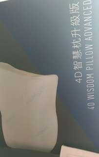 Sinomax 4D智能枕升級版