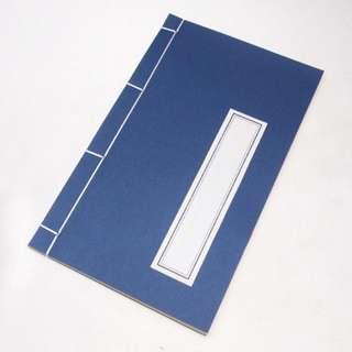 红八行线 装本 仿古 家谱 印谱 抄经书 笔字 帖 书法本 无字天书 / Vintage Exercise Book
