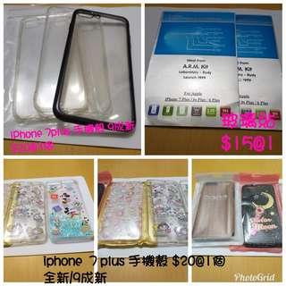 Iphone7 plus手機殼