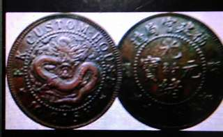 Old great genaration old coin