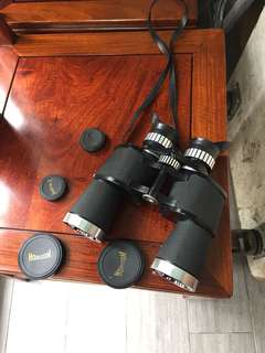 Binocular vintage collectible
