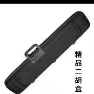 brand new erhu hard case