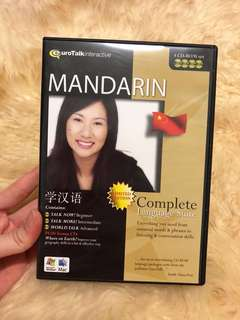 Limited Edition Mandarin Chinese Language Suite