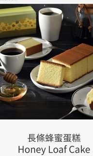 星巴克 長條蜂蜜蛋糕🍰