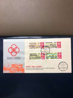 Selling Below Face Value: Singapore 1985 People's Association Set of 4 on First Day Cover