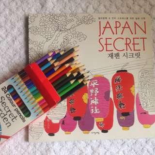 Adult Coloring Book Japan