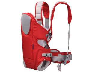 Mothercare 4 position carrier