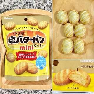 🚚 Kabaya 卡巴 鹽奶油迷你麵包餅乾