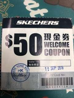 SKECHERS 現金券50元