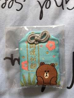 Line - Lucky pouch