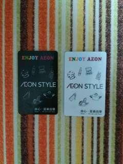 AEON STYLE 限量版 八達通  1套2張(黑,白色各1張)連同款八達通套2個