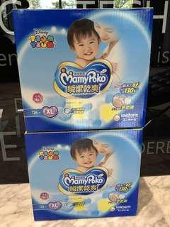 MamyPoko滿意寶寶 瞬間乾爽 紙尿布 XL*126片
