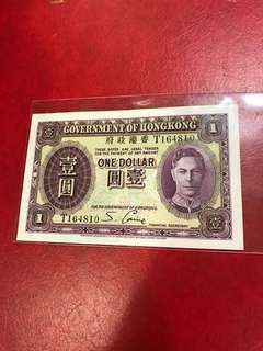 1937年政府紙幣,上上品,售:850元。
