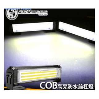 1633580 汽車用品 COB高光杠燈 led車燈