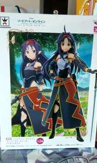 Sword Art Online Konno Yuuki Figurine