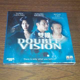 Double Vision 双瞳