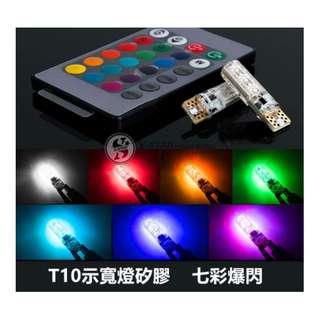 1633376 T10示寬燈矽膠5050-6SMD 汽車LED 2pcs