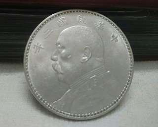 Original China Silver Dollar Yuan Shi Kai. Year 1914. Good Grade