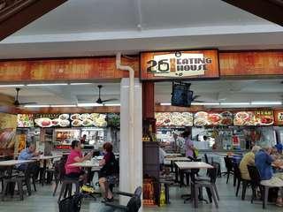 Blk 68 Geylang Bahru Food Stall