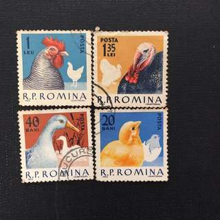 ROMINA OLD STAMPS
