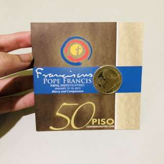 Pope Francis Commemorative Coin (50 Piso)