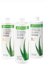 Herbalife 濃縮蘆薈汁