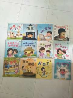 Special Cover SG50 Chinese readers 📚 for kids