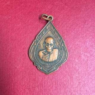 Thai Amulet - Bronze