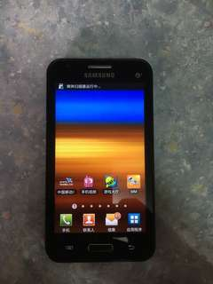 Samsung GT 9050