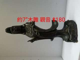 """7"""" 黃楊木木雕觀音"""