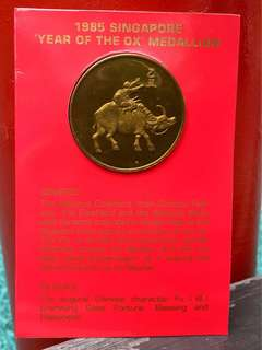 1985 Year Of The Ox Medallion