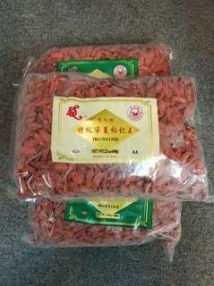 杞子(特級寧夏枸杞王)1斤$98