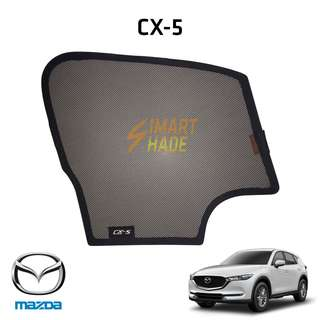 Mazda CX-5 (2nd Gen) Simart Shade