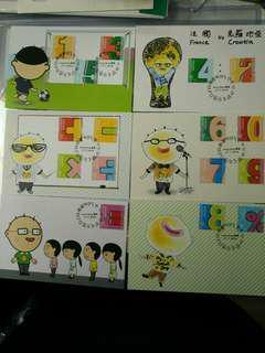 自家設計極限明信片...兒童數字及符号