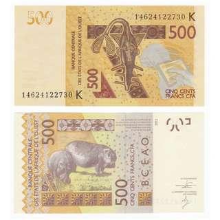 2014 SENEGAL, WEST AFRICAN STATES 500 FRANCS UNC