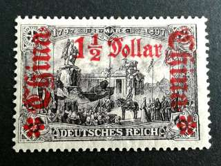 1900 German-China overprint stamps